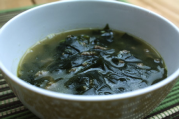 Korean style Seaweed Soup Allrecipes.l Korean style Seaweed Soup ...